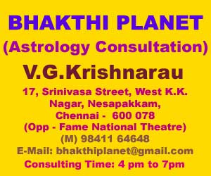 Bhakthi Planet