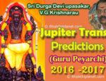 Guru-peyarchi-english2016